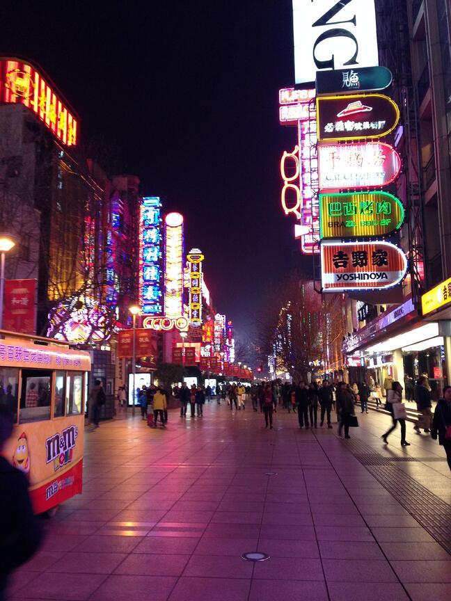 Shanghai up close