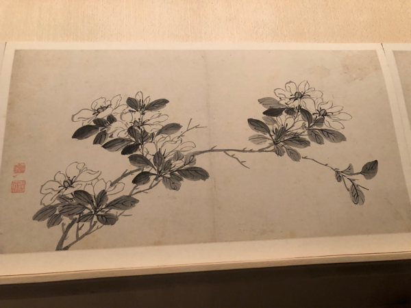 Art from the Shanghai Museum